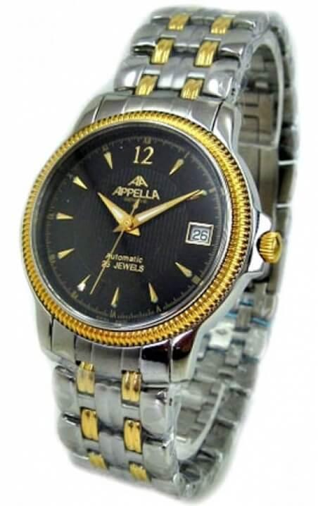 408e4122 Часы Appella A-117-2004 купить в Украине, Киеве - выгодная цена в ...