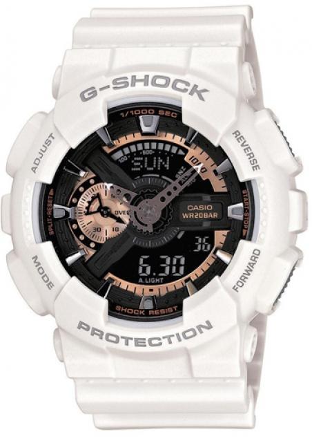 Часы Casio GA-110RG-7AER