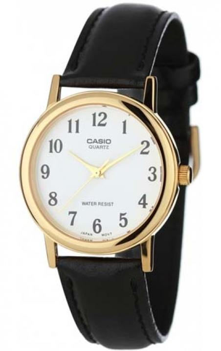 Часы Casio MTP-1095Q-7B
