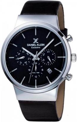 8851b466 Часы Daniel Klein купить в Киеве, Украине - цена наручных часов ...