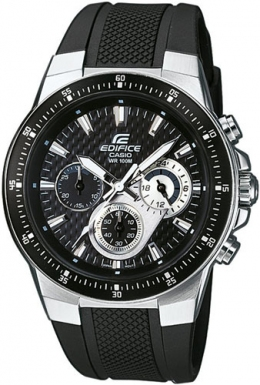 Мужские часы с каучуковым ремешком купить в Украине 6384e5c46c6fe