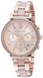 Часы Michael Kors MK6560